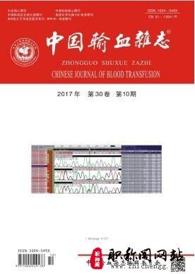 中国信息界•<font color='red'><font color='red'>智慧</font><font color='red'>城市</font></font>