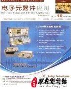 家用电器节能与新能源技术的关系