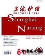 上海护理多长时间见刊