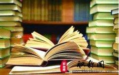 土木工程专业经济与管理课程