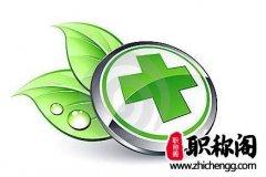 中医药在无机化学实验的改革与实践