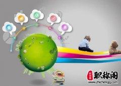 循环经济下商业经济制度创新存在的问题