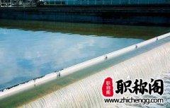 水土保持措施对水资源的影响