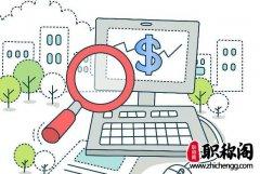 会计专业学生怎样进行理财教育
