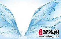 中国葡萄酒市场的消费升级及特征