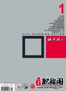城市规划职称可以在哪些期刊上发表论文