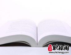 民营企业对知识产权海关保护的问题