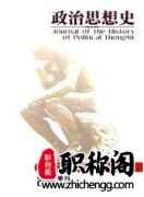 法学类中文<font color='red'><font color='red'>核心期刊</font></font>有哪些