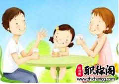 河南高级教师职称评定的要求有哪些