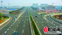 二级公路工程施工安全管理问题