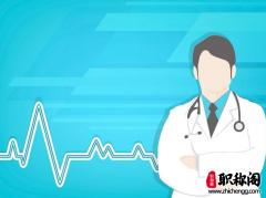 中医食疗在恶性肿瘤化疗护理的应用