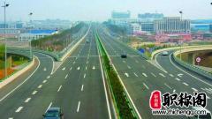 交通土建工程施工处理措施