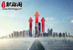 建筑工程监理与施工技术的作用