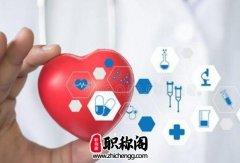 基层医疗卫生机构会计集中核算模式